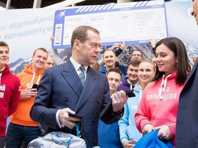 Медведев: СКОЛКОВО имеет репутацию ведущей предпринимательской школы