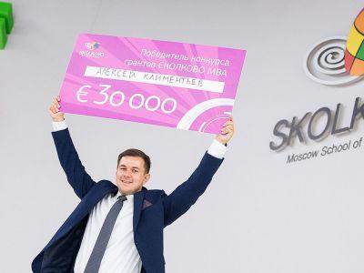 Омич Алексей Климентьев выиграл грант в 30 тысяч евро. Кто он?