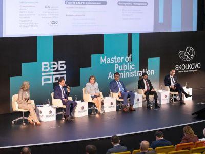 ВЭБ.РФ познакомил городских управленцев с международным опытом развития городов