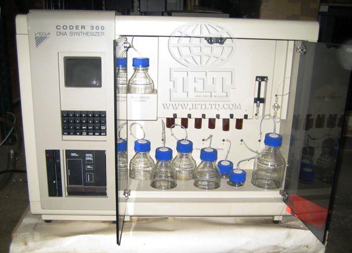 Vega Coder 300, который использовался в Гарвардской школе медицины для работы над проектом