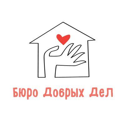 Благотворительный фонд помощи детям-отказникам и детям-сиротам