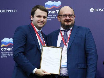 Выпускника СКОЛКОВО Практикум признали «Национальным чемпионом» на Российском инвестиционным форуме