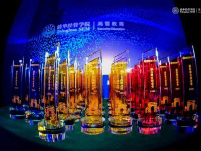 SKOLKOVO receives prize from Tsinghua University