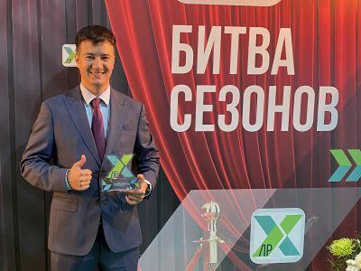 Выпускник бизнес-школы СКОЛКОВО стал победителем битвы сезонов конкурса «Лидеры России»
