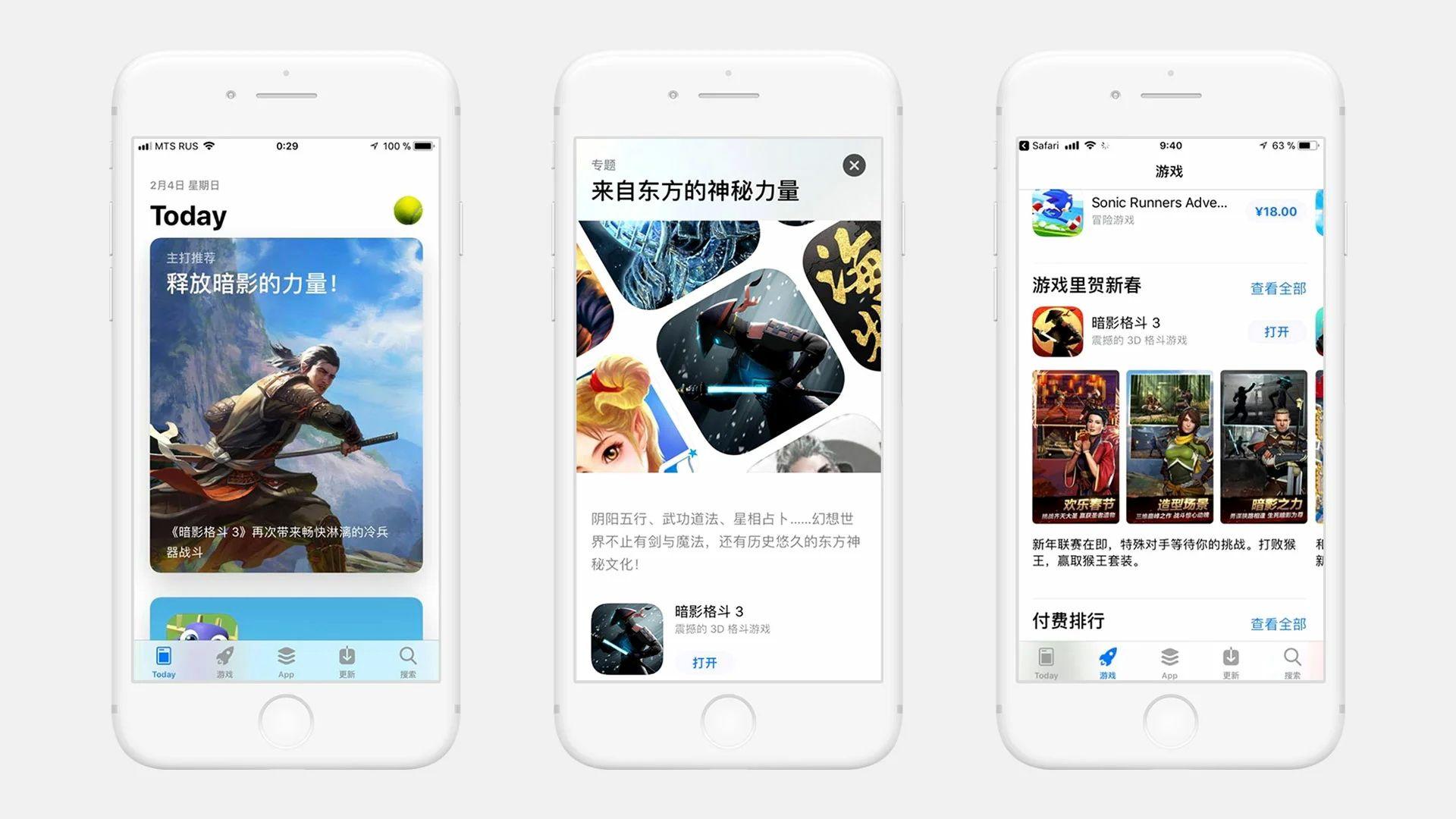 Экраны поддержки игры в App Store