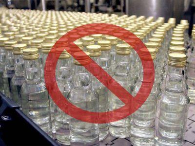 Оценка потребления нелегального алкоголя по запросам в интернете