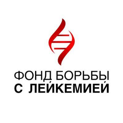 Оказание помощи взрослым пациентам старше 18-ти лет с онкологическими заболеваниями системы крови